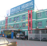 饶阳县中医院