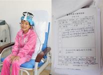 小儿癫痫患者 终获康复